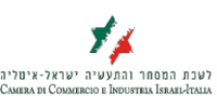 Israel-Italy Chamber of Commerce & Industry logo